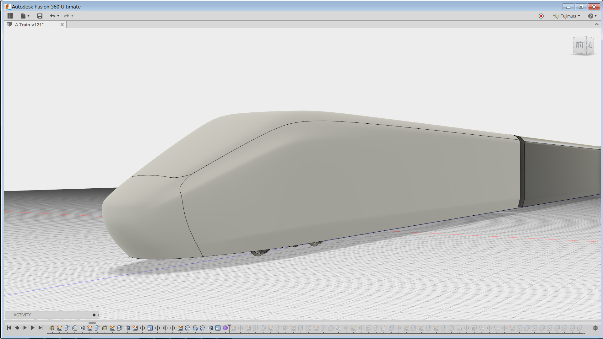 Autodesk_train_step_02