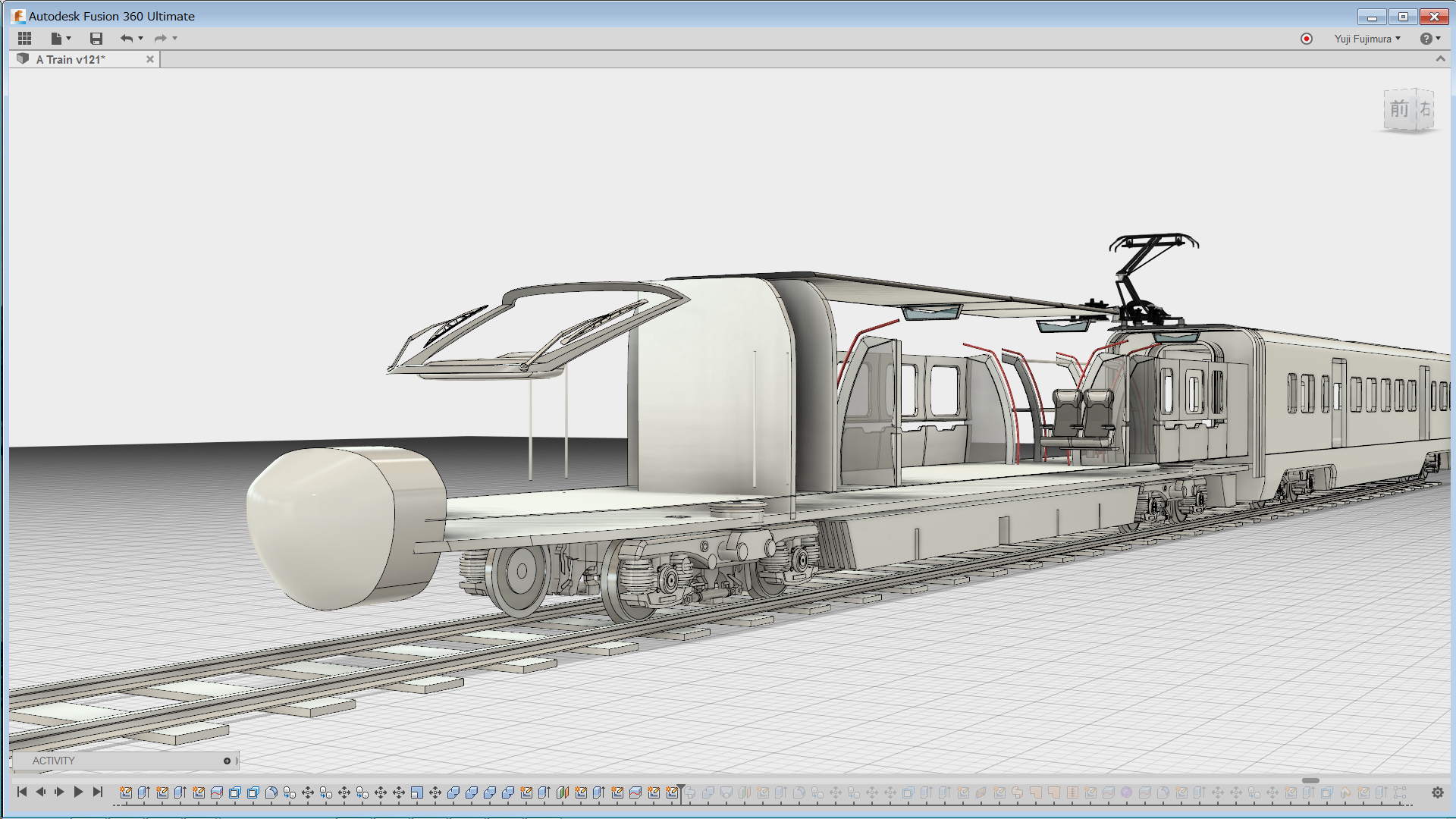 Autodesk_train_step_04