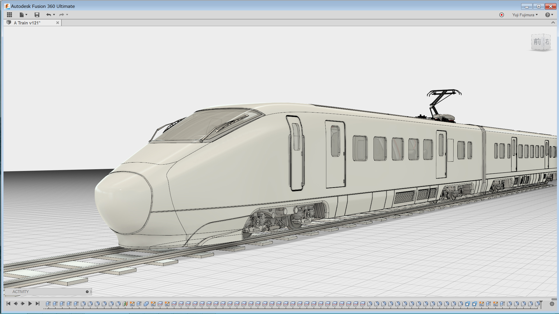 Autodesk_train_step_05