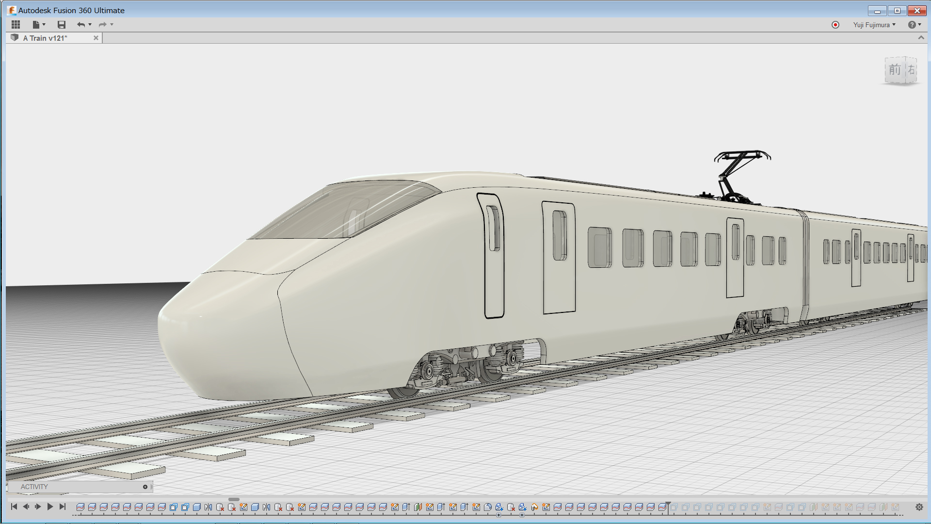 Autodesk_train_step_03