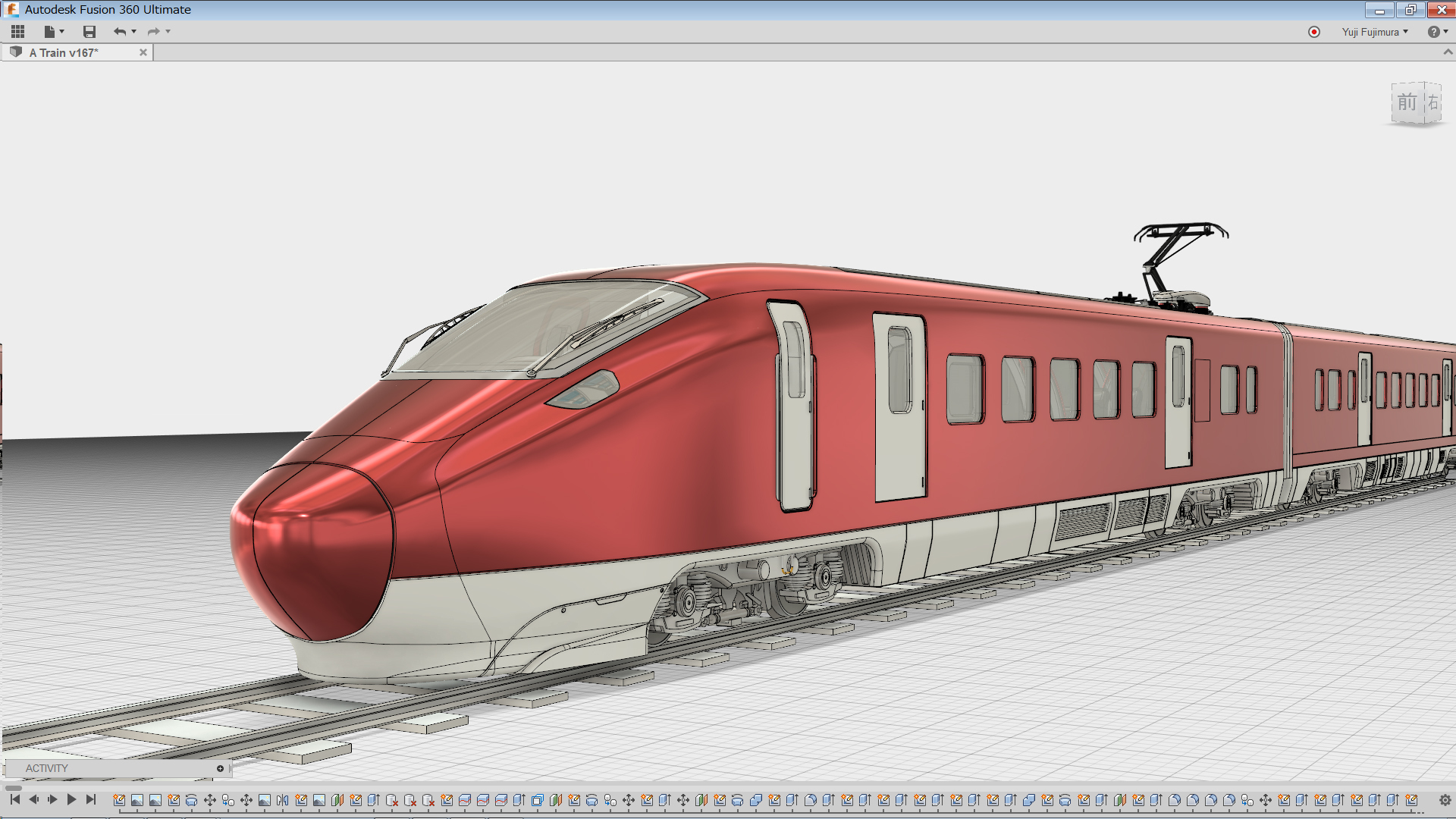 Autodesk_train_step_06
