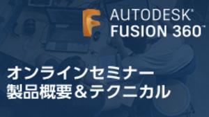 Bnr_fusion_on_230x130