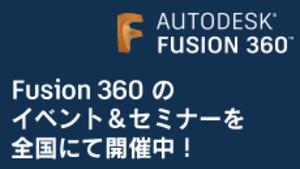 Bnr_fusion_ev_230x130